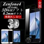 ZenFone 4 ZE554KL 3D全面保護 強化ガラス保護フィルム ZenFone 4 ZE554KL 極薄0.2mm 3D 曲面 全面ガラスフィルム ZenFone 4 ZE554KL ソフトフレーム 送料無料