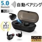 ショッピングbluetooth イヤホン 【タッチ型】Bluetooth イヤホン ワイヤレスイヤホン スポーツ スマホ対応 完全 ワイヤレスイヤホン 充電式収納ケース 高音質 防水 Bluetooth4.1 運動イヤフォン
