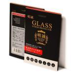 送料無料 LG V30+ L-01K/L-02K 強化ガラス保護フィルム LGV35 強化ガラスフィルム JOJO L-02K 保護フィルム LG isai V30+ 強化ガラス LGV35 強化ガラス L-01K