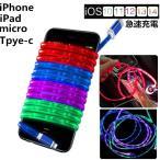 iPhone�����֥� micro USB�����֥� Type-C�����֥� Ĺ�� 1m ��®���� ���Ŵ� �ǡ���ž�������֥� USB�����֥� iPad�����֥� iPhone�� Android�� ���ť����֥�