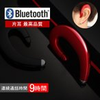 ブルートゥースイヤホン ワイヤレスイヤホン Bluetooth 4.1 ヘッドセット 片耳 高音質 耳掛け型 日本語音声通知 スポーツ マイク内蔵通話可 iPhone&Android対応