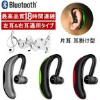 �磻��쥹����ۥ� ���ݤ��� �֥롼�ȥ���������ۥ� Bluetooth 4.1 �إåɥ��å� �Ҽ� �ǹⲻ�� �ޥ�����¢ �ϥե 180���ž ĶĹ�Ե����� ����������