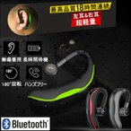 Bluetooth 4.1 ���ݤ��� �֥롼�ȥ���������ۥ� �磻��쥹����ۥ� �إåɥ��å� �Ҽ� �ǹⲻ�� ���ܸ첻������ �ϥե 180���ž ĶĹ�Ե� ����������