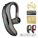 ���ݤ��� �磻��쥹����ۥ� Bluetooth 4.1 �֥롼�ȥ���������ۥ� �إåɥ��å� �Ҽ� �ǹⲻ�� �ޥ�����¢ �ϥե 180���ž ĶĹ�Ե����� ����������