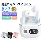 ブルートゥースイヤホン Bluetooth 4.1 ネック掛け型ワイヤレスイヤホン ヘッドセット 高音質 マイク内蔵 ハンズフリー 超長待機 IPX6防水防汗 ノイズキャンセル