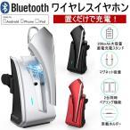 �磻��쥹����ۥ� Bluetooth 4.1 �֥롼�ȥ���������ۥ� �Ҽ� �ֺܥۥ���� �إåɥ��å� �ޥ��ͥåȼ� ���ť������ �ⲻ�� �ϥե���� ̵�� ���̾���