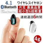 Bluetooth 4.1 Ķ���� �֥롼�ȥ���������ۥ� �磻��쥹����ۥ� �Ҽ� �إåɥ��å� �ⲻ�� �ϥե���� Ķ���� �ޥ�����¢̵������ �ϥ��쥾��ⲻ��