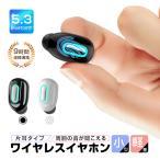 ショッピングbluetooth 超小型 最高音質 ワイヤレスイヤホン Bluetooth 4.1 ブルートゥースイヤホン 片耳 ヘッドセット ハンズフリー通話 マイク内蔵 無線通話 超軽量 ハイレゾ級高音質
