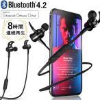 �磻��쥹����ۥ� Bluetooth 4.2 �ͥå��Х�ɼ� IPX6�ɿ��ɴ� �ⲻ�� �֥롼�ȥ���������ۥ�  �إåɥ��åȥޥ�����¢ �ϥե ĶĹ�Ե� 8����Ϣ³����
