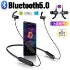 Bluetooth 4.2 �磻��쥹����ۥ� �ⲻ�� �֥롼�ȥ���������ۥ� 36����Ϣ³���� IPX7�ɿ� �ͥå��Х�ɼ� �إåɥ��å� �ޥ�����¢ �ϥե ĶĹ�Ե�