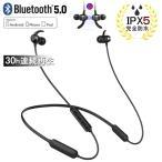 Bluetooth 4.2 �磻��쥹����ۥ� �ⲻ��  ���'� �֥롼�ȥ���������ۥ� 36����Ϣ³���� IPX7�ɿ� �ͥå��Х�ɼ� �إåɥ��å� �ޥ�����¢ �ϥե