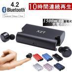 Bluetooth 4.2 �磻��쥹����ۥ� �֥롼�ȥ���������ۥ� Ķ�ⲻ�� 10����Ϣ³���� ���ܥ����߷� �Ҽ� ξ���Ȥ��б� �إåɥ��å� �ޥ�����¢ �ϥե