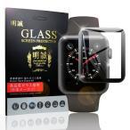 ガラスフィルム Apple Watch Series 3/2/1 3D全面保護 ソフトフレーム フルーカバー Watch Series 2 強化ガラスフィルム 曲面 Watch Series 1 アップルウォッチ