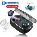 Bluetooth 5.0 �磻��쥹����ۥ� �֥롼�ȥ���������ۥ� IPX7�����ɿ� 1600mAh������ ���ż���Ǽ������ ����ʬΥ�� �ɴ� ��ũ ���ܸ첻������ ��ư�ڥ����