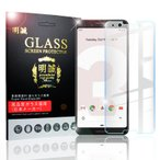 Google Pixel 3 強化ガラスフィルム Google Pixel 3 液晶保護ガラスフィルム Google Pixel 3 強化ガラス保護フィルム Google Pixel 3 液晶保護フィルム 硬度9H