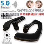 �磻��쥹����ۥ�5.0 �ǿ����� Bluetooth 5.0 �֥롼�ȥ���������ۥ� ���ݤ��� IPX7�����ɿ��ɴ� Ķ�������� ξ��Ϣ³����12���� �إåɥ��å� �Ҽ� ξ���б�
