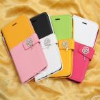 iPhone7/ iPhone7plus ケース iPhone 6s/iPhone 6ケース iPhone6 plus/iPhone6s plusケース カバー 手帳型ケース 手帳  無地ケース 無地カバースマートフォン