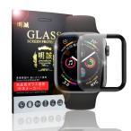 Apple Watch Series 4/5 3D全面保護 強化ガラス保護フィルム アップルウォッチ Series 4/5 ソフトフレーム フルーカバー Watch Series 4/5 曲面 ガラスフィルム
