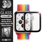 Apple Watch Series 5 3D全面保護 強化ガラス保護フィルム アップルウォッチ Series 5 ソフトフレーム フルーカバー Watch Series 5 曲面 ガラスフィルム