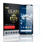 Android One X5 強化ガラスフィルム Android One X5 液晶保護ガラスフィルム Android One X5 強化ガラス保護フィルム Android One X5 液晶保護フィルム 硬度9H