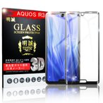 AQUOS R3 全面保護強化ガラスフィルムSH-04L SHV44 SoftBank 液晶保護 docomo SH-04L au SHV44 SoftBank 液晶保護シートAQUOS R3 画面保護シール 送料無料