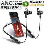 �磻��쥹����ۥ� Bluetooth����ۥ� ���ݡ����� Bluetooth 5.0 �ⲻ�� ANC �Υ��������� �֥롼�ȥ����� ����ۥ� �ɿ� �ޥ����դ� �ϥե����