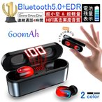 ワイヤレスイヤホン Bluetooth5.0 ヘッドセット EDR イヤホン LEDディスプレイ 600mAh 防水 快適 スポーツ Hi-Fi高音質 自動ペアリング ブルートゥース 両耳