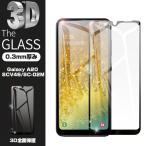 GALAXY A20 強化ガラス保護フィルム docomo Galaxy A20 SC-02M 曲面 液晶保護ガラスシート au Galaxy A20 SCV46 3D全面保護 シール 画面保護 UQ