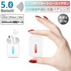 �磻��쥹����ۥ� Bluetooth 5.0 �Υ������������� ���ܸ첻���������� Hi-Fi �ⲻ�� TWS ���ż���Ǽ�������դ� �����磻��쥹 iPhone/iPad/Android�б�