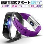 スマートウォッチ スマートブレスレット 健康サポート機能 腕時計 bluetooth4.2 長待機時間 着信電話通知 メッセージ表示 多言語 シリコンバンド アウドドア