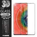 OPPO find X2 Pro OPG01 au 強化ガラス保護フィルム 液晶保護ガラスシート 3D全面保護 シール 画面保護 ガラス保護シール 傷防止 ガラス膜 スマホフィルム