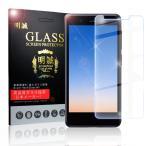 Rakuten mini 強化ガラス保護フィルム 楽天mini 画面保護フィルム 強化ガラス保護シール 液晶保護ガラスシート 9H硬度 0.3mm極薄 気泡ゼロ 指紋防止