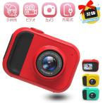 子供用デジタルカメラ 写真 撮影 2K高解像度 32GB メモリカード付き 2インチIPS画面 4倍デジタルズーム かわいい 日本語取扱説明書 贈り物 誕生日プレゼント