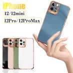 iPhone12ケース iPhone12/12mini/12Pro/12ProMax 5.4インチ 6.1インチ 6.7インチ 新型 TPUケース スマホケース ソフトケース 軽量 薄型 耐摩擦 衝撃吸収