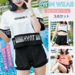 韓国 ファッション-商品画像