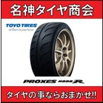 トーヨー プロクセス R888R 205/45ZR16 83W  Sタイヤ【TOYO PROXES R888R 205/45-16】新品