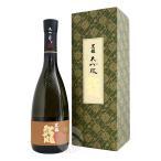 ≪日本酒≫ 黒龍 大吟醸 龍 720ml :こくりゅう りゅう