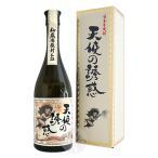 天使の誘惑 40度 720ml てんしのゆうわく 芋焼酎 西酒造 鹿児島県