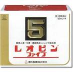 第3類医薬品 レオピンファイブW 60ml×4本入 (送料込)※お届けまでに一週間程かかる場合がございます (パッケージ変更で外箱のフィルム包装がなくなります)