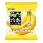 【在庫処分】ぷるんと蒟蒻(こんにゃく)ゼリーパウチ バナナ20g×6個(賞味期限2020年4月まで)