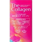 資生堂 ザ・コラーゲン タブレット 126錠(新製品)発送までに数日かかる場合がございます。(1回のご注文は48ケまで)
