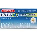 ドリエルEX 6カプセル【第(2)類医薬品】(発送までに4〜5日かかる場合がございます。)