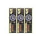 【第2類医薬品】ゼナF-2  3本パック