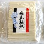 無限堂の稲庭うどん お徳用 750g お中元 お歳暮 祝い ギフト ご贈答 乾麺 饂飩 のし対応