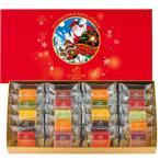 【お歳暮】〈ゴディバ〉クリスマス サブレショコラ XSC50