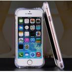 ����SALE��iphone8 plus ������ ��ۼ� �����ա�iphone8 �ץ饹 TPU 5.5����� ���ꥢ ���С� ���ե� Ʃ�� �Ѿ� iphone 7plus �ˤ��б�
