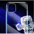赤字販売 [iphone12 mini専用/5.4インチ]【 iphone TPU ケース 透明 薄型】iphone12MINI ソフトケース iPhone 12 mini クリアケース 保護カバー