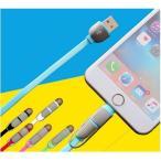meitsu商店で買える「セール品【1本2役:micro-USB用+IOS用/急速充電/フラットタイプ/変換コネクタ】iphone 5s 6s 7 8 plus 充電ケーブル 充電器 micro-USB コネクタ お色指定不可」の画像です。価格は1円になります。