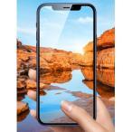 売り切れ御免/送料無料[ iphone12/iphone12pro専用/6.1インチ]【全面保護/ノーフレーム/高透明感/割れにくい 0.2mm 9H】iphone12 ガラスフィルム 12pro