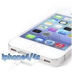 meitsu商店で買える「赤字販売[急速充電/ホワイト/0.2M/高品質ケーブル] iPhone4 アイフォン4S 充電ケーブル 3GS iphone 4s ケーブル 急速 短い 収納しやすい」の画像です。価格は1円になります。
